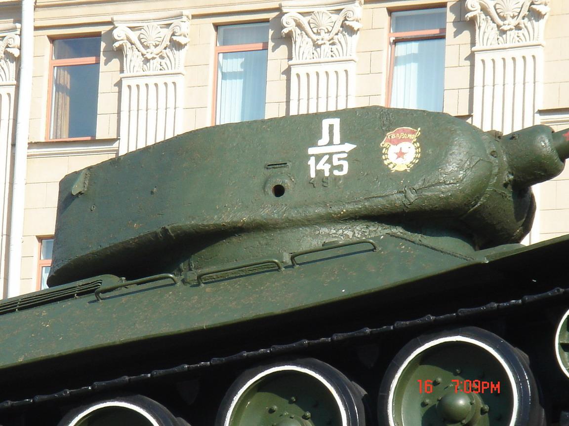 Т-34-85 (Минск памятник около Дома Офицеров)_02.JPG
