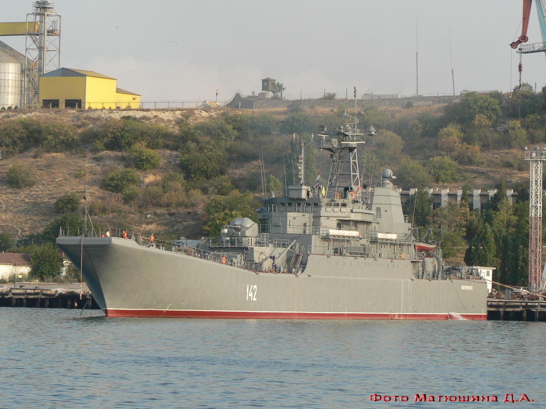 БДК-46 Новочеркасск 19.08.08.jpg