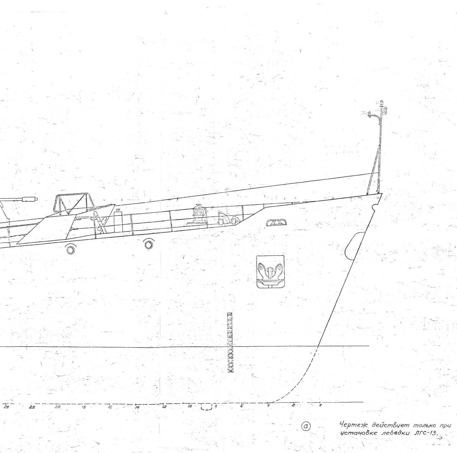 Бок 1 (159 М).jpg