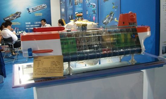 China-Deep-Water-Station.jpg