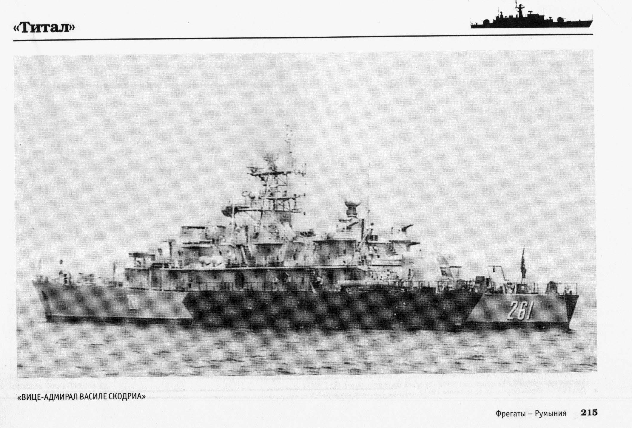 Admiral Scogria.jpg