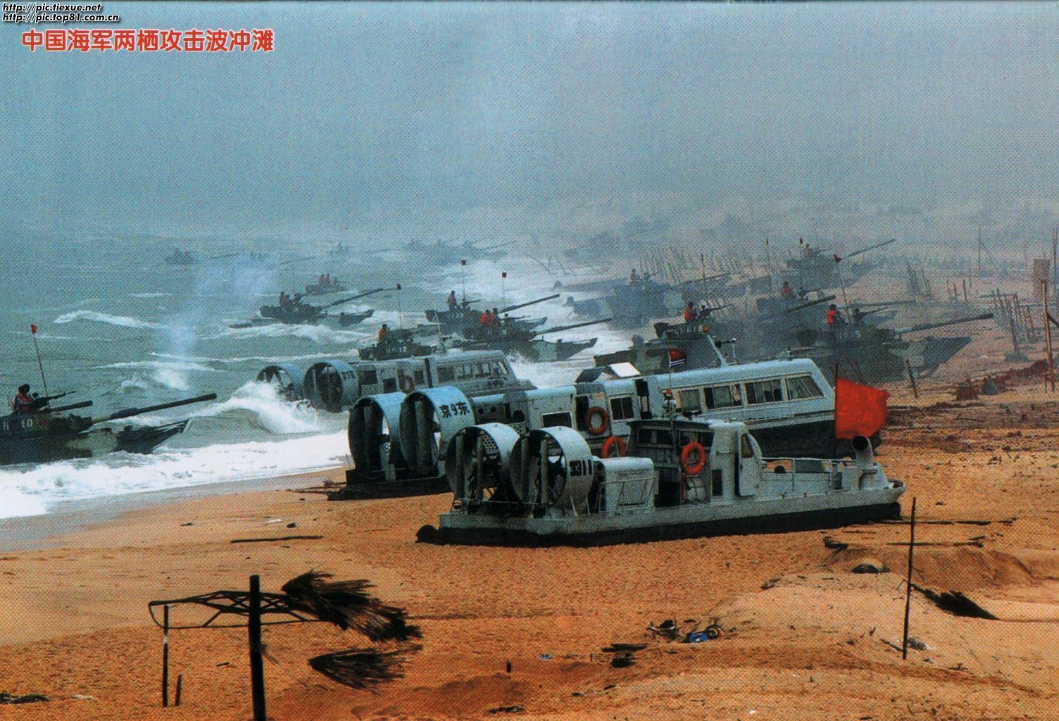 китайцы могут в гости заглянуть высадка первой волны десанта.jpg