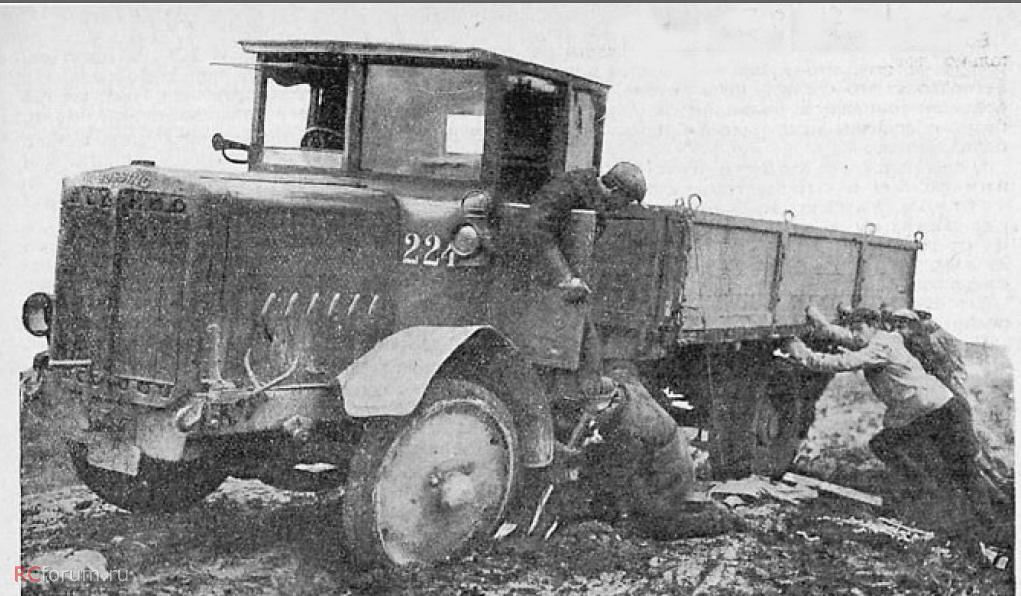 1929 bussing+.JPG