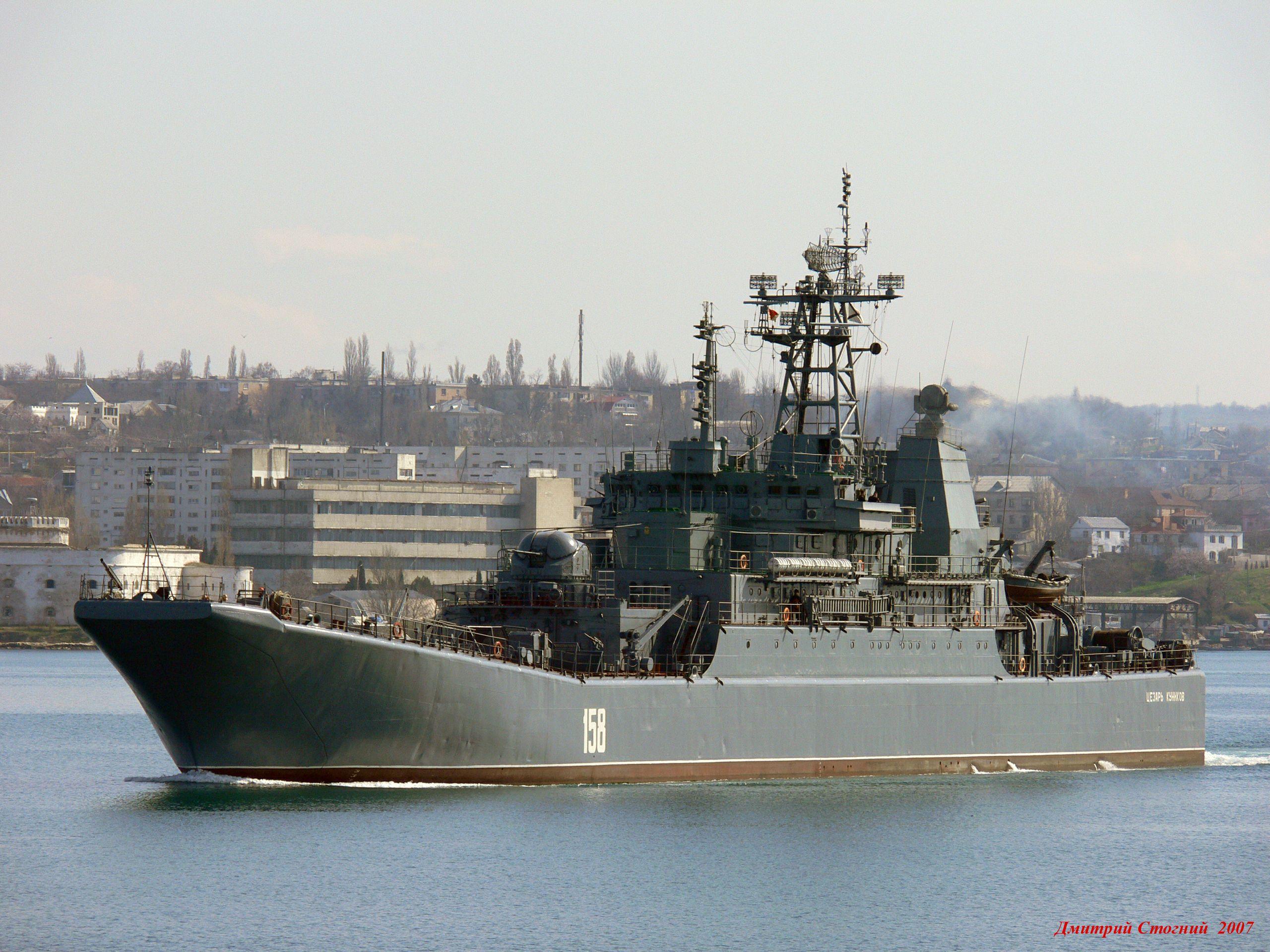CESAR KUNIKOV. 2007,03,31. Sevastopol.JPG