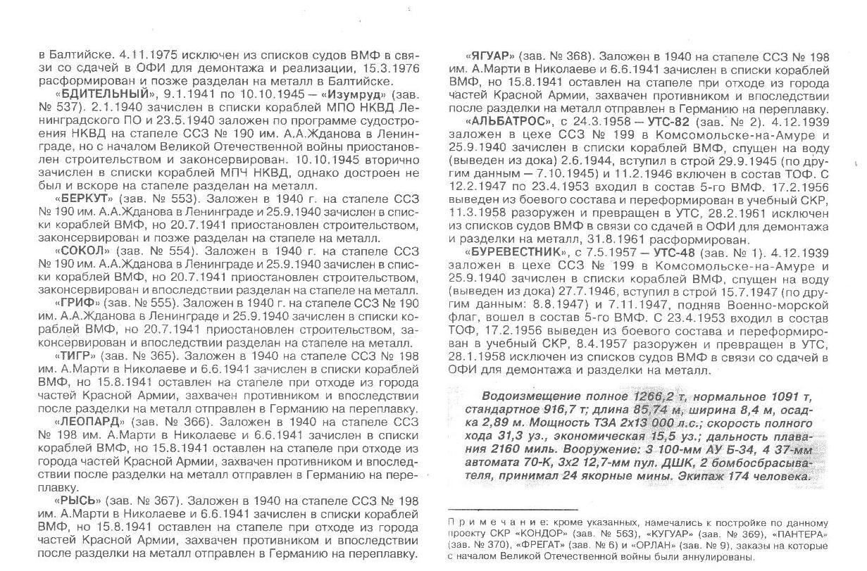 стр. 1 001.jpg