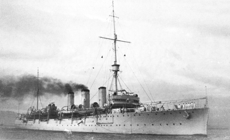 Bahia in 1942.JPG