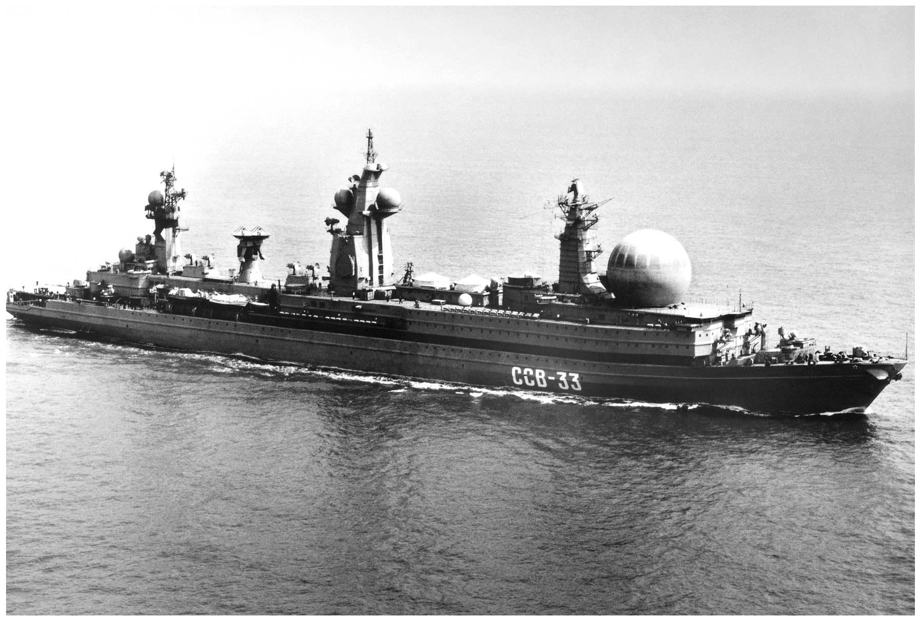 DN-SN-89-11239  ural-7.jpg