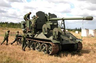 cuba_artillery1.jpg