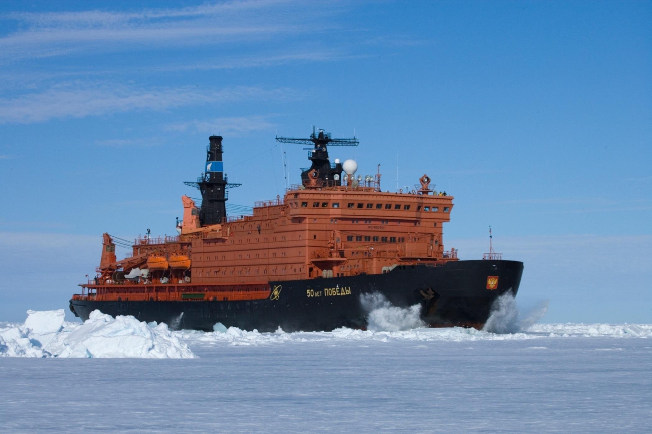 новый ледокол арктика фото небанальные веселые конкурсы