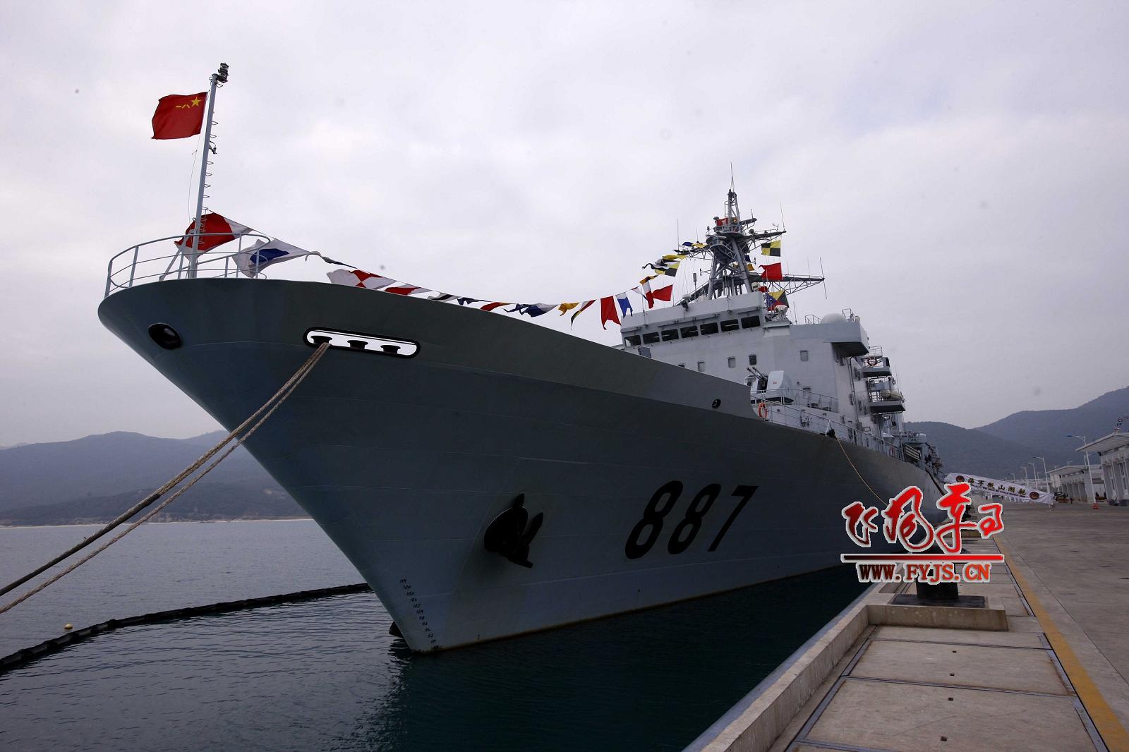 Корабль поддержки Вэйшаньху.jpg