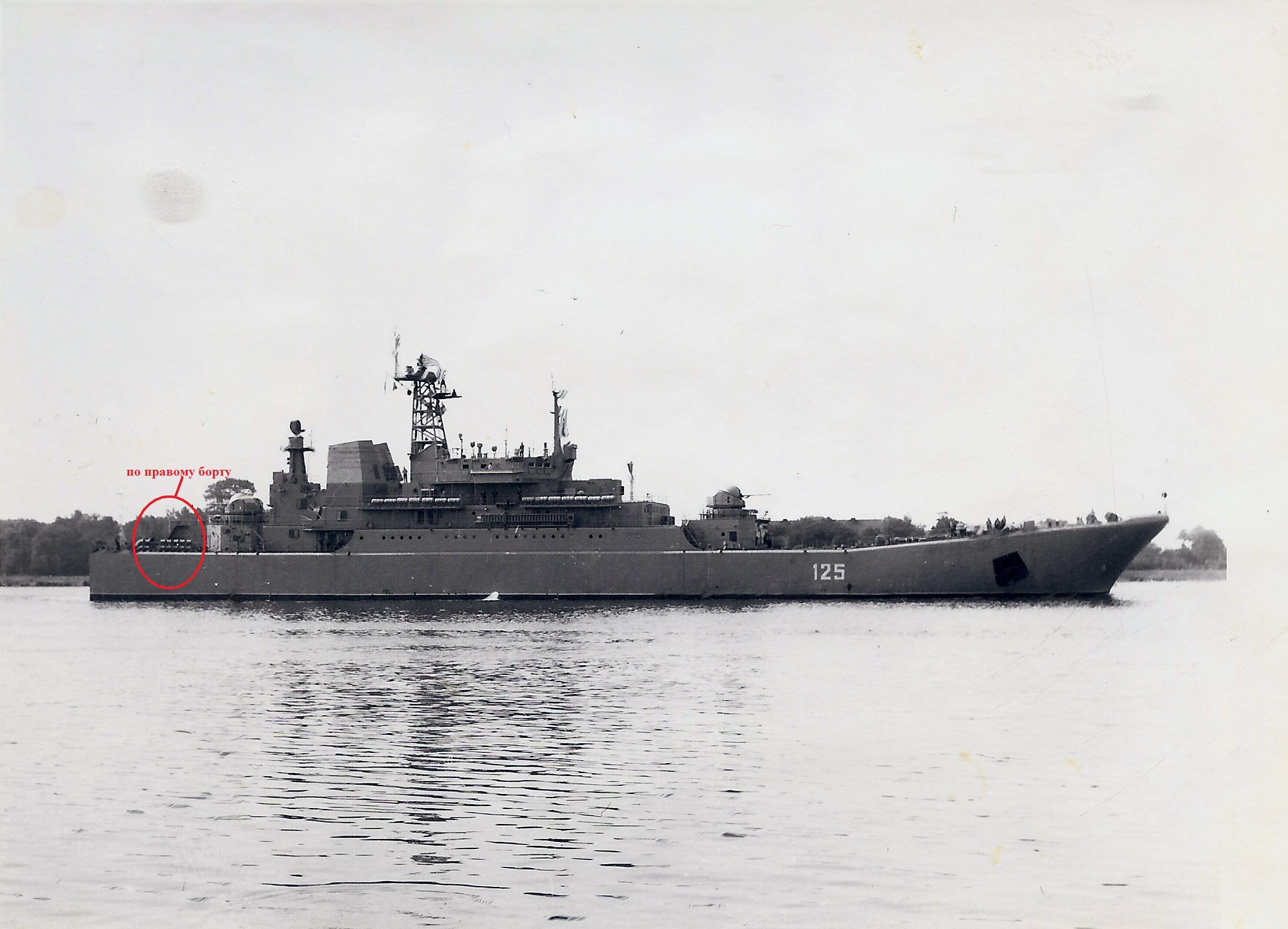 БДК-105. 1993 осень.jpg