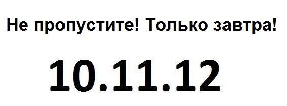 101112.jpg