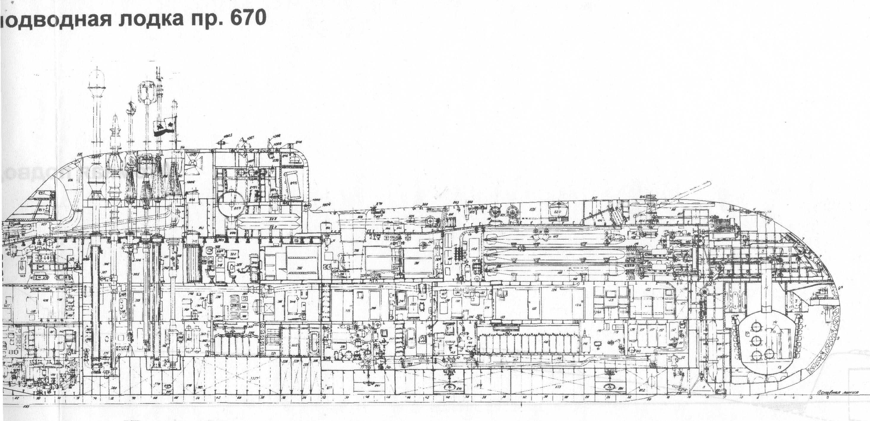 670-05ч-2.jpg