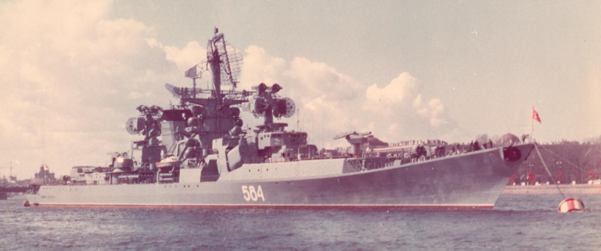 бпк адмирал исаков фото превращаются нечто