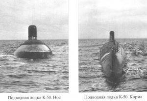 лодка к-159 видео