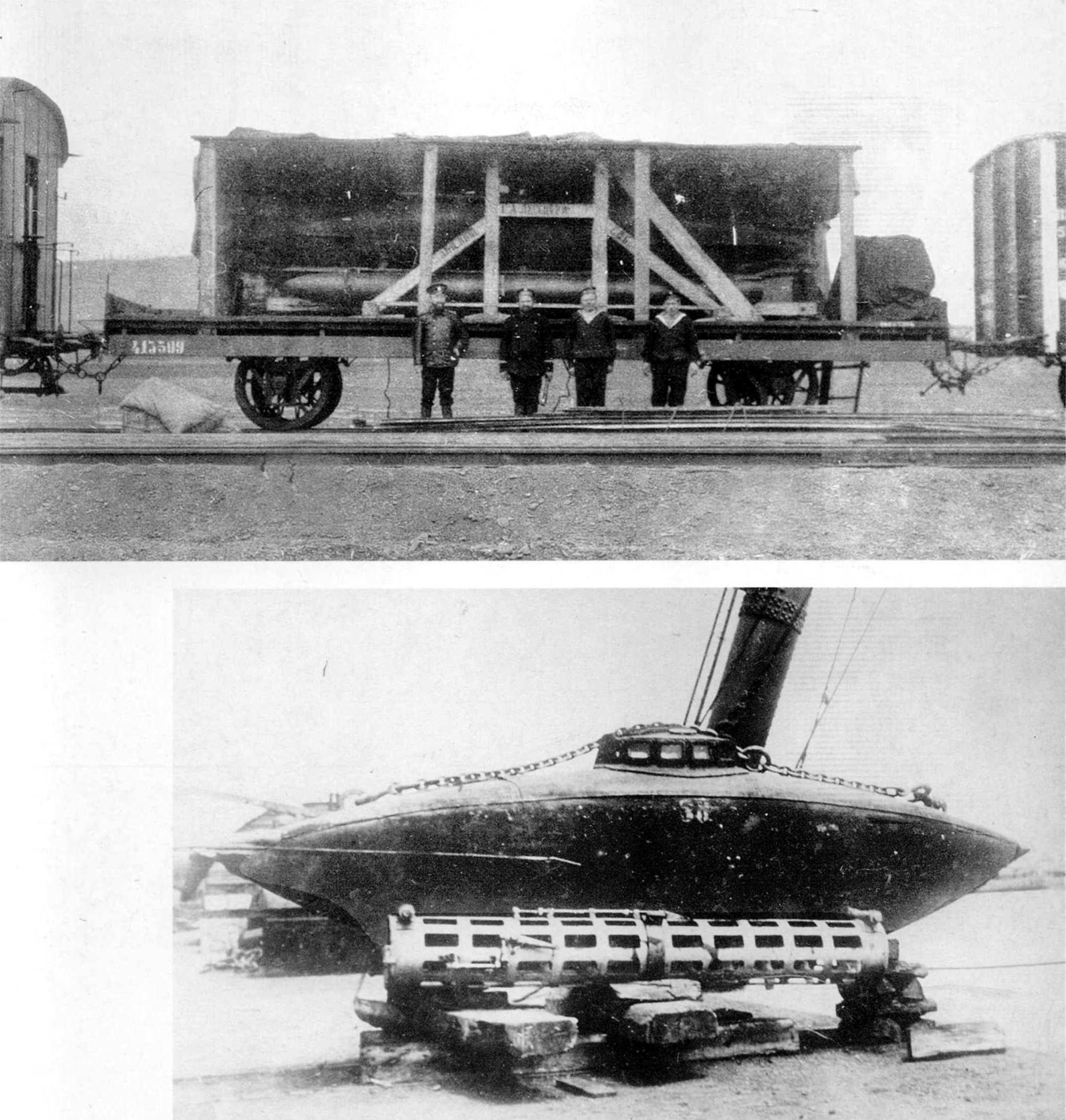 Keta_1904.jpg