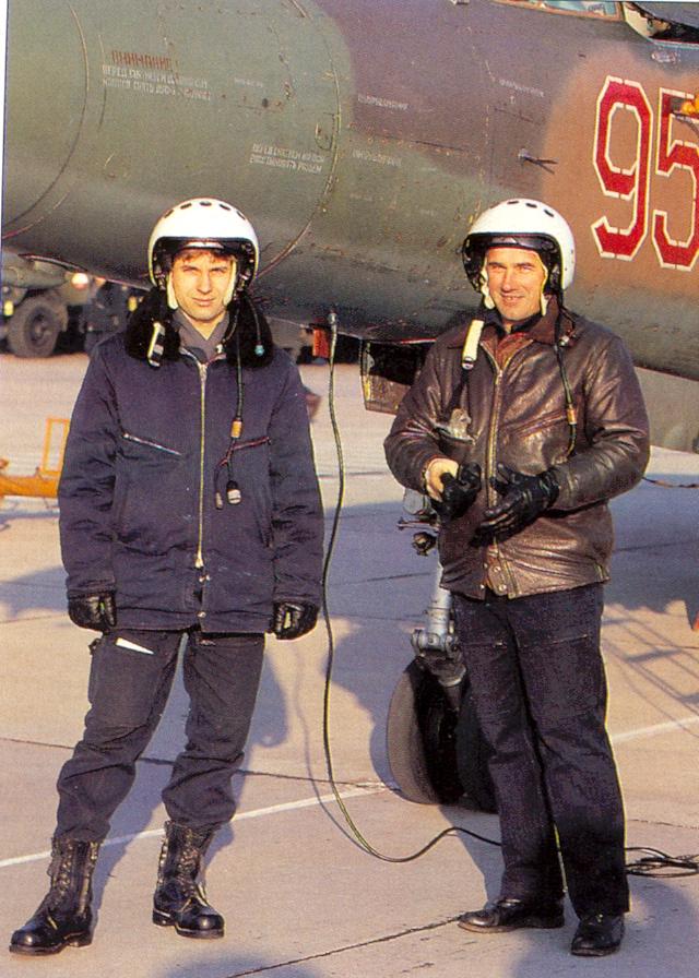 Одежда Для Летчиков В Москве