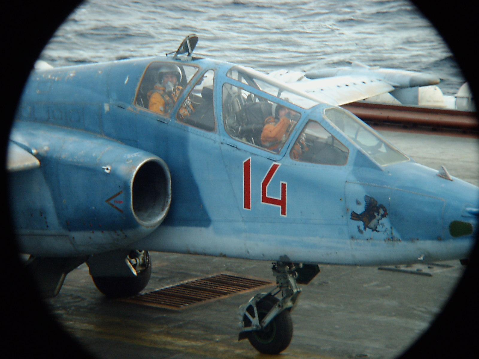 Су-25утг БС 017.jpg
