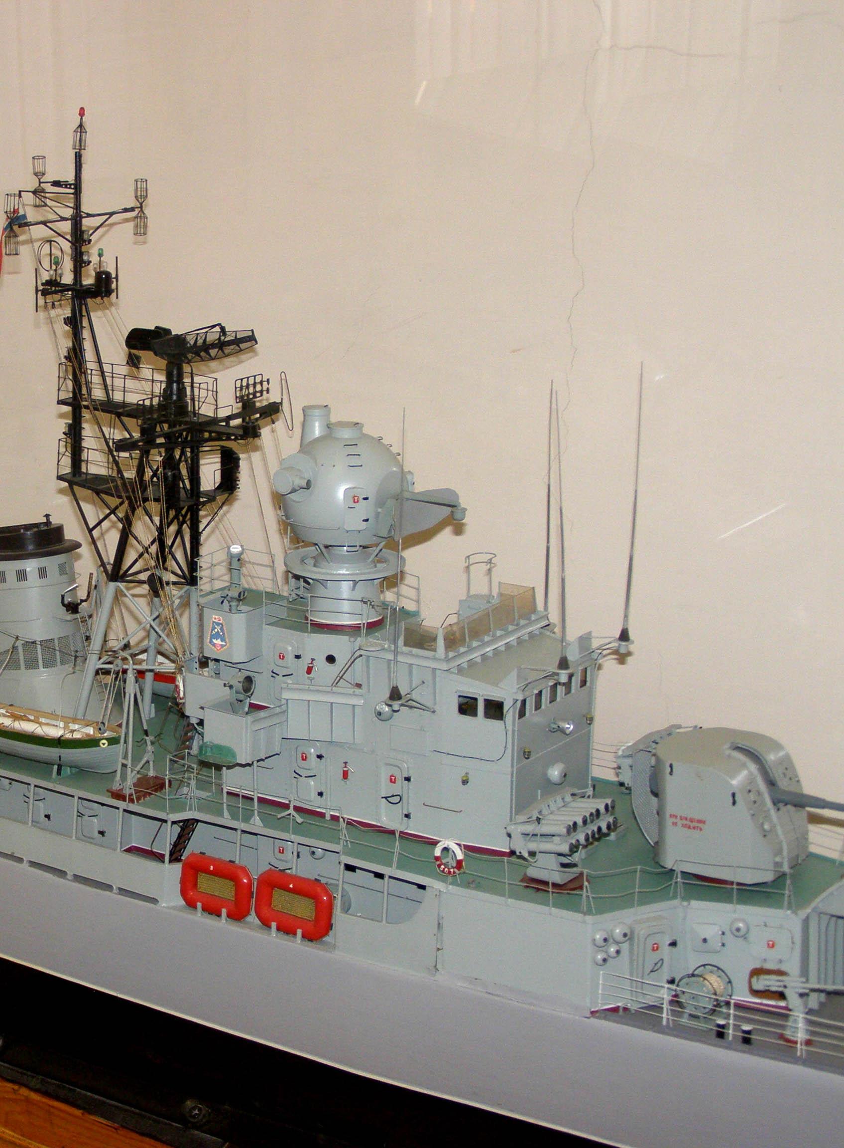 Чертежи фото модели корабля скр пр 50