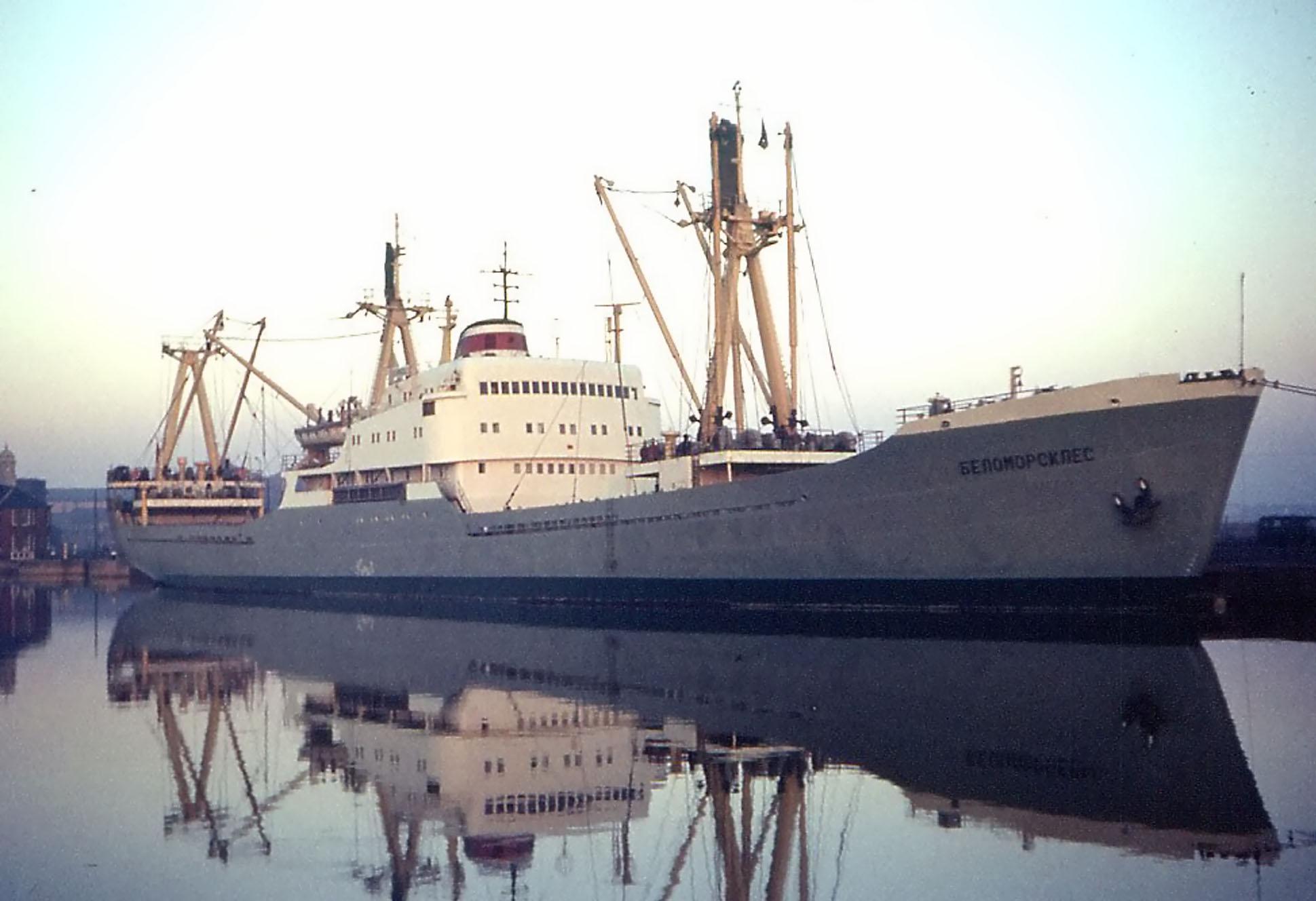 балтийского пароходства фото суда