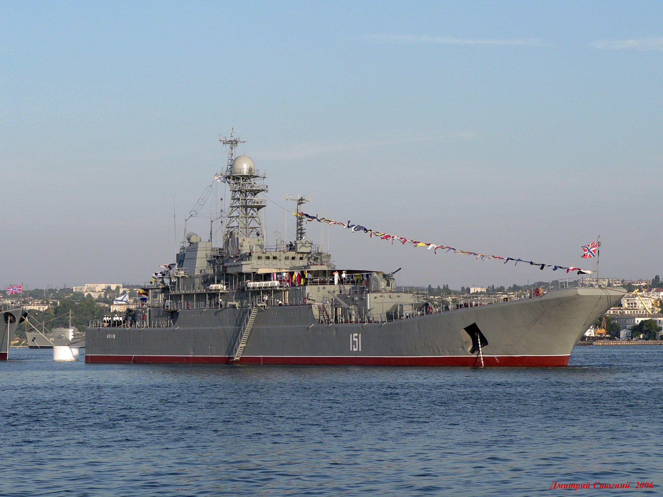 AZOV. 2006,07,30. Sevastopol.JPG