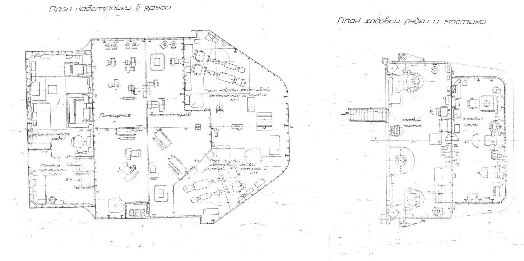 Палубы 4 (159 АЭ).jpg