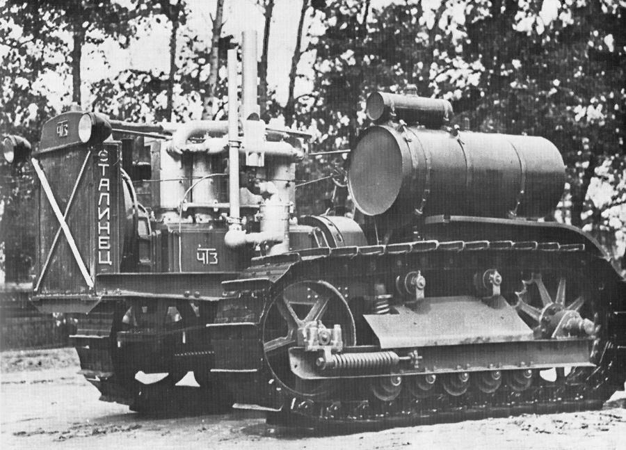 С-60.JPG