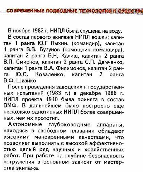 Буриличев ГТС - 04 - для сайта.jpg