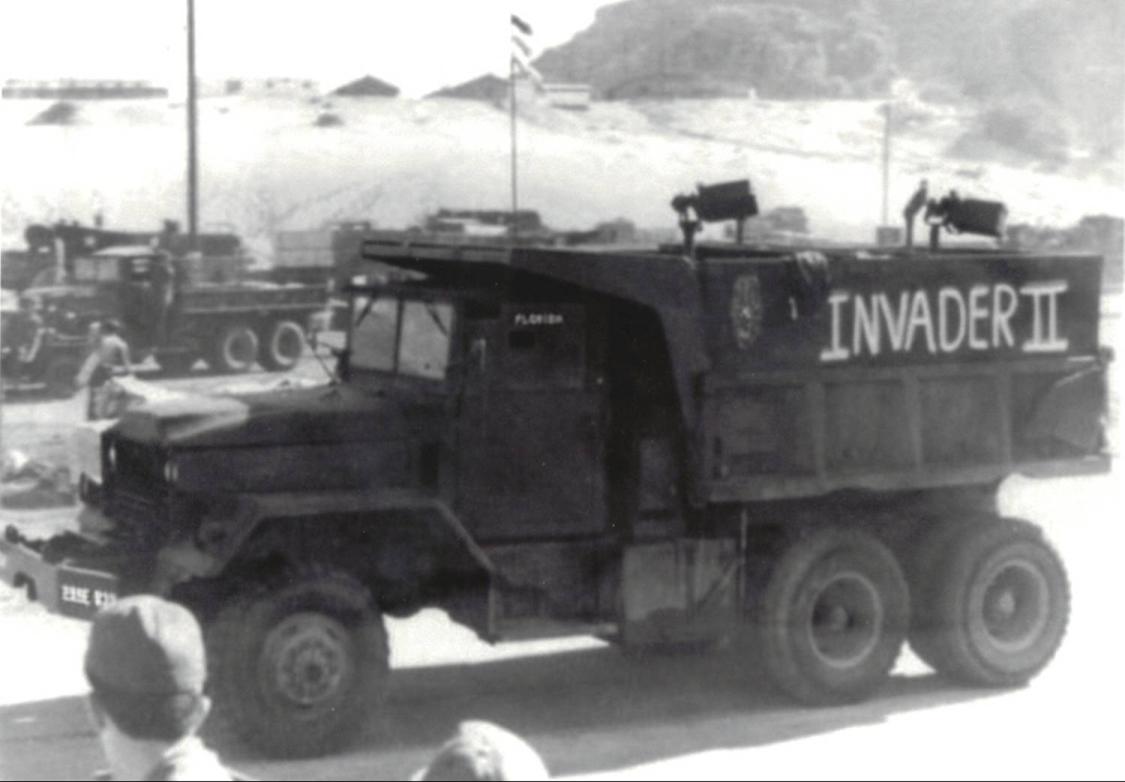 Вьетнам_США_Гантрак  на базе автомобиля M54.jpg