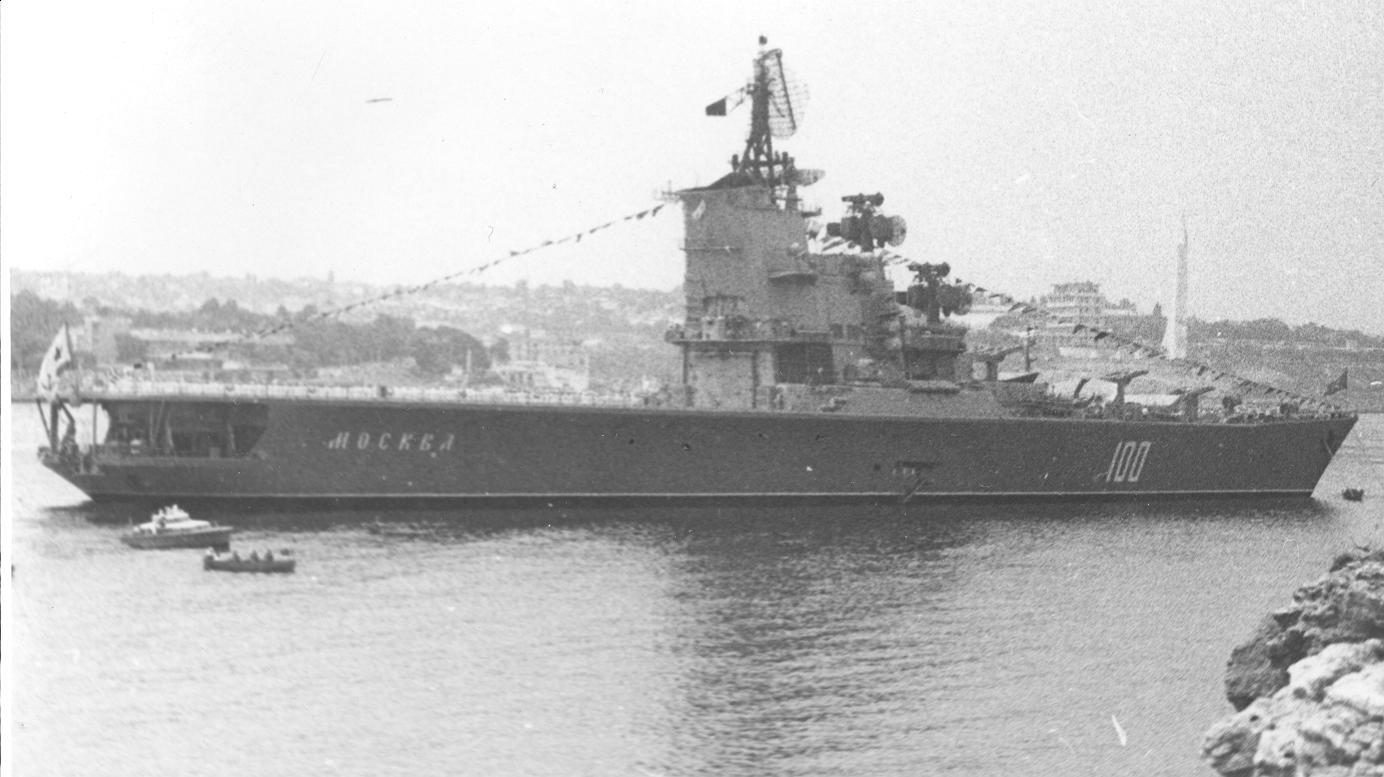 ПКР Москва 100 (1978).JPG