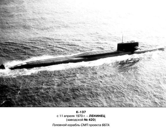 K-137_003.jpg