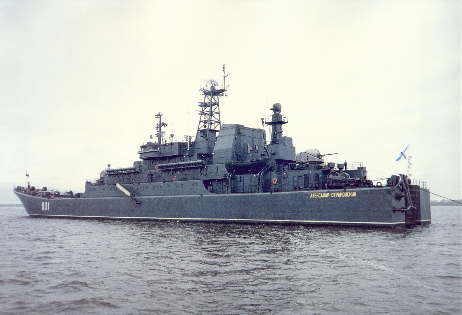 BDK-775-AlexanderOtrakovsky_01.jpg