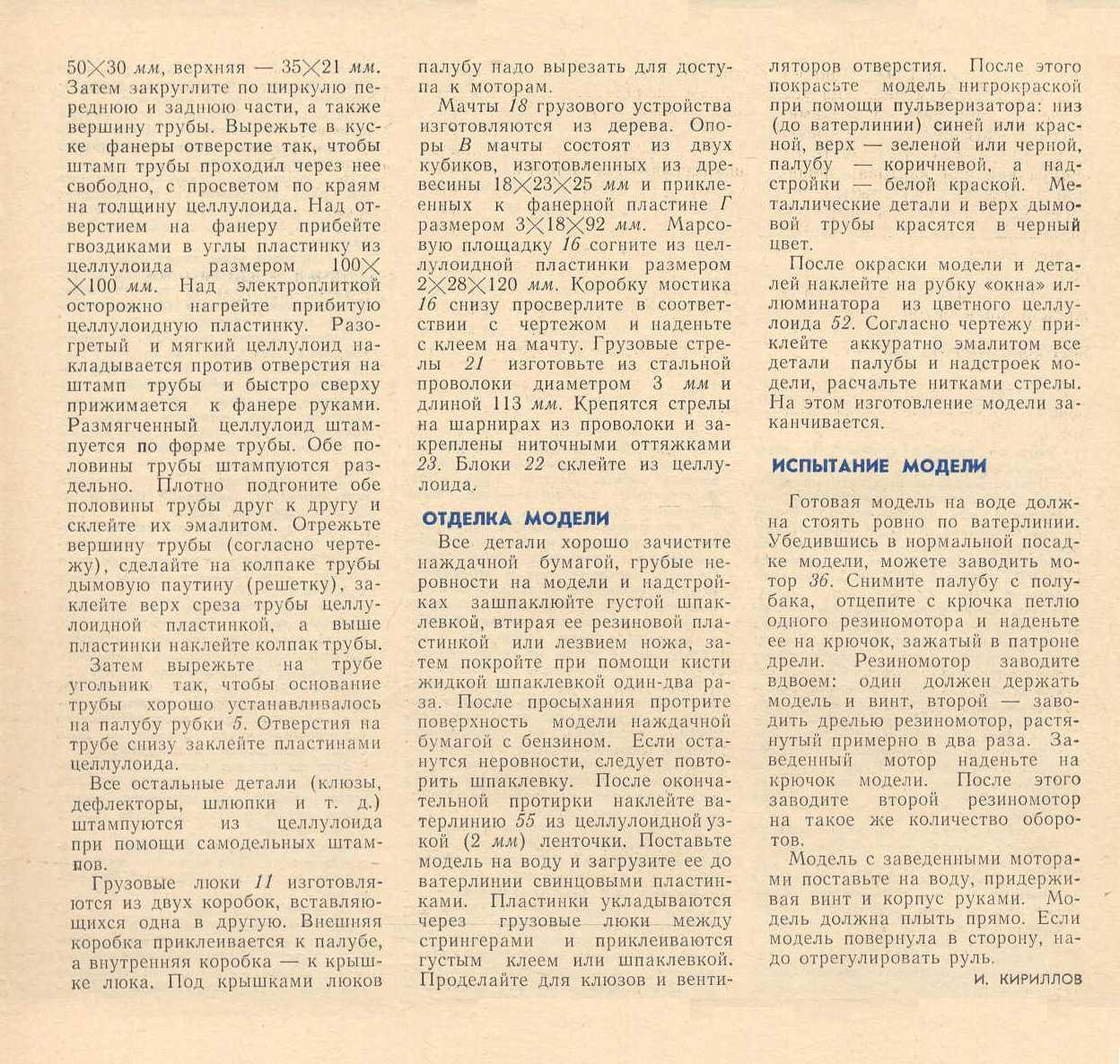 jmk640737-1.jpg