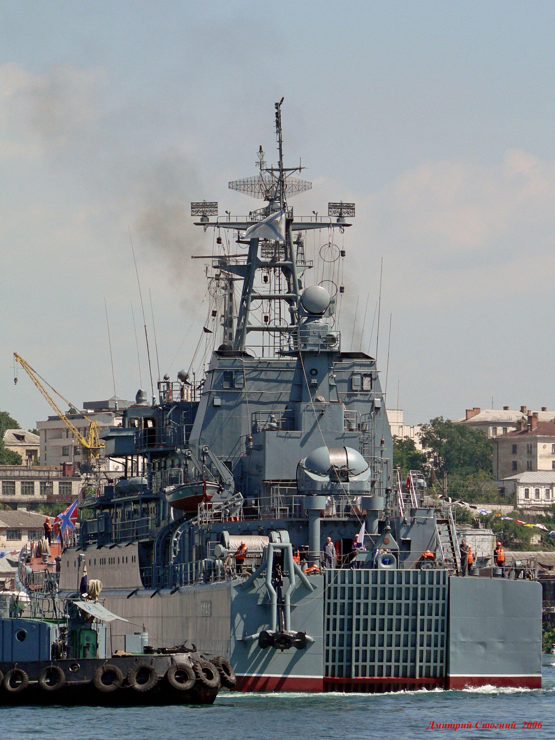 YAMAL. 2006,07,30. Sevastopol.JPG