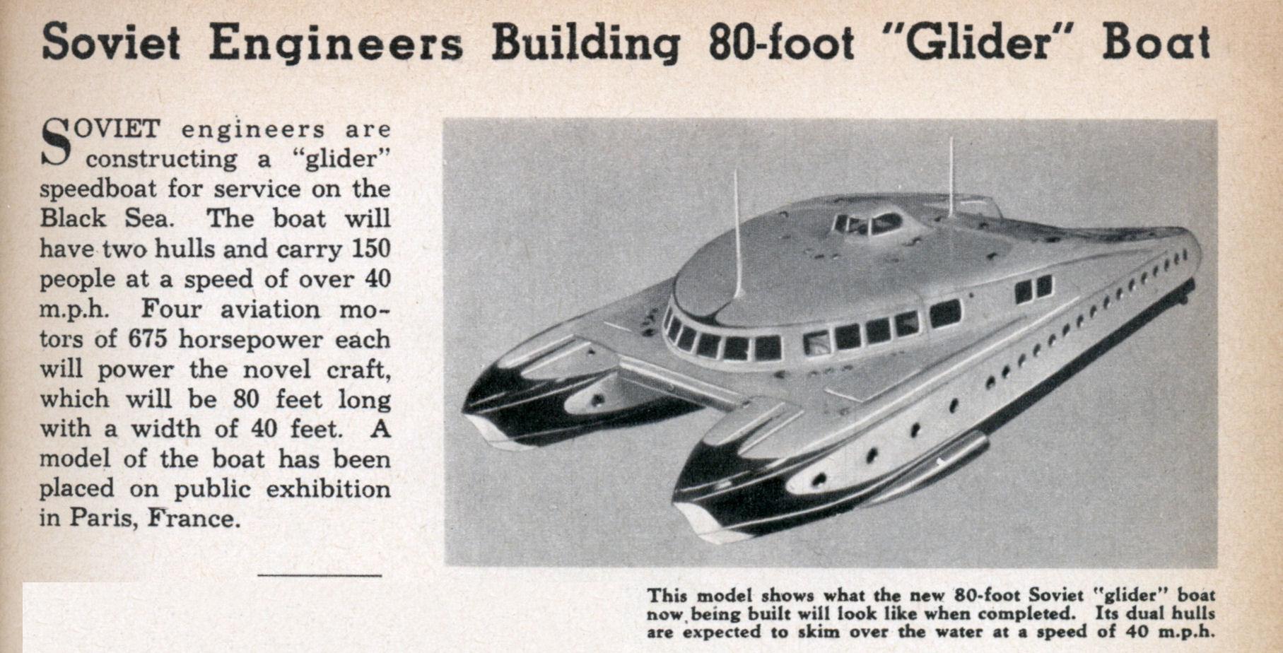 glider_boat.jpg