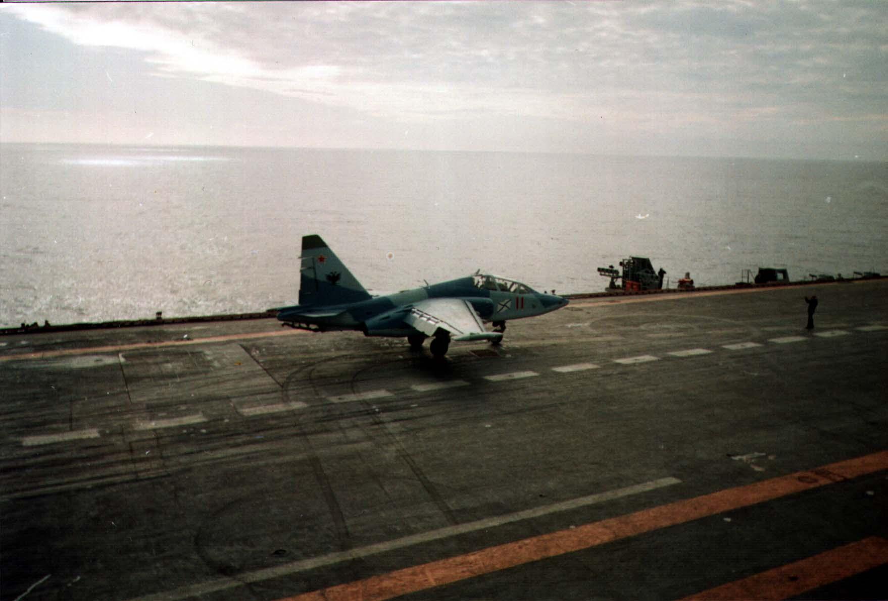 Су-25утг БС 004.jpg