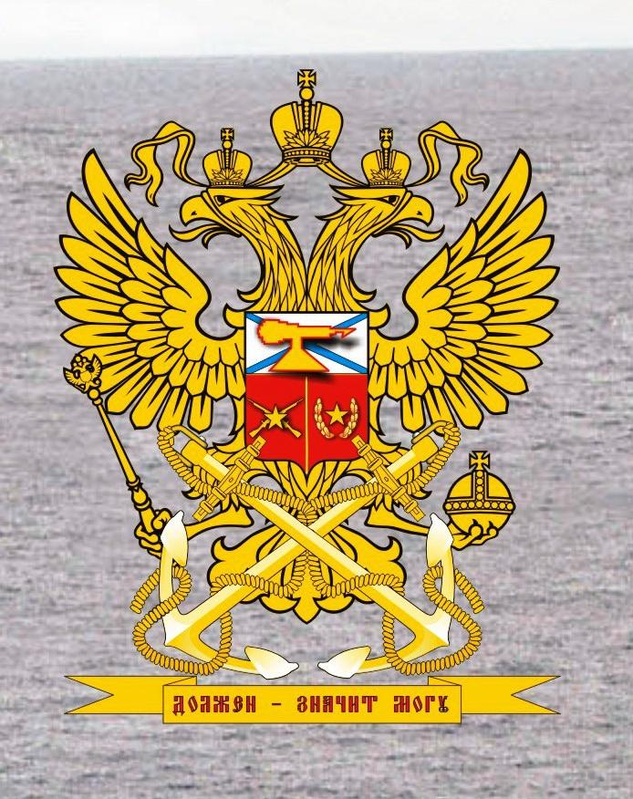 герб шапошникова.jpg